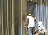 Építőipar ipari festék Valspar Industrial Mix Ipari festék epulet vim