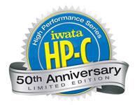 IWATA - HPC iwata fényezőpisztolyok IWATA fényezőpisztolyok ab 008